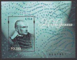 200 rocznica urodzin Zygmunta Krasińskiego - Blok 167