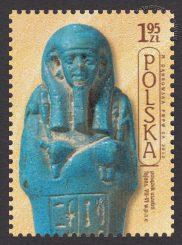 150 lat pierwszych odkryć w Egipcie - znaczek nr 4410