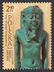 150 lat pierwszych odkryć w Egipcie - znaczek nr 4411