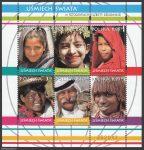 Uśmiech świata w fotografiach Elżbiety Dzikowskiej - ark. 4364-4369