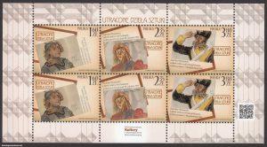 Utracone Dzieła Sztuki - ark. 4497-4499