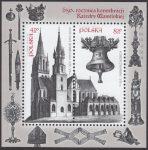 650 rocznica konsekracji Katedry Wawelskiej - Blok 177
