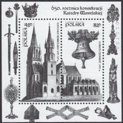 650 rocznica konsekracji Katedry Wawelskiej - Blok 177C