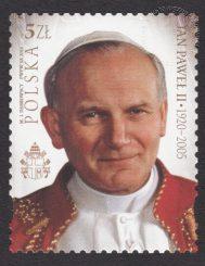 Kanonizacja Papieża Jana Pawła II i Jana XXIII - znaczek nr 4519