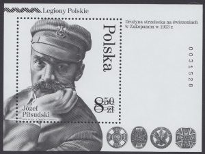 Legiony polskie - Blok 184C