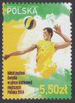 Mistrzostwa świata w piłce siatkowej mężczyzn Polska 2014 - znaczek nr 4554