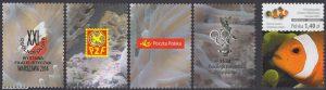 XXI Ogólnopolska Wystawa Filatelistyczna Warszawa 2014 - znaczek nr 4573