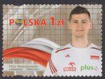 Złoci Medaliści FIVB Mistrzostw świata w piłce siatkowej mężczyzn Polska 2014 - znaczek nr 4576