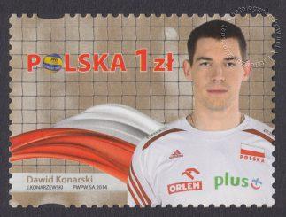 Złoci Medaliści FIVB Mistrzostw świata w piłce siatkowej mężczyzn Polska 2014 - znaczek nr 4578