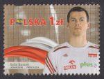 Złoci Medaliści FIVB Mistrzostw świata w piłce siatkowej mężczyzn Polska 2014 - znaczek nr 4579