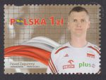 Złoci Medaliści FIVB Mistrzostw świata w piłce siatkowej mężczyzn Polska 2014 - znaczek nr 4580