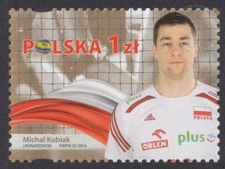 Złoci Medaliści FIVB Mistrzostw świata w piłce siatkowej mężczyzn Polska 2014 - znaczek nr 4585