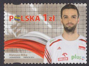Złoci Medaliści FIVB Mistrzostw świata w piłce siatkowej mężczyzn Polska 2014 - znaczek nr 4589