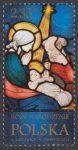 Boże Narodzenie - znaczek nr 4594