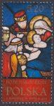 Boże Narodzenie - znaczek nr 4595