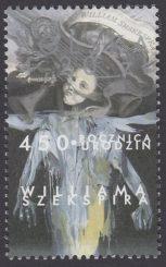 450 rocznica urodzin Williama Szekspira - znaczek nr 4596