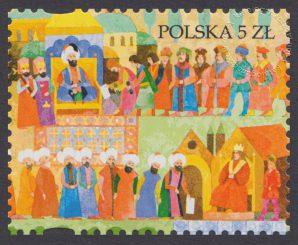 600 lat polsko-tureckich stosunków dyplomatycznych - znaczek nr 4597