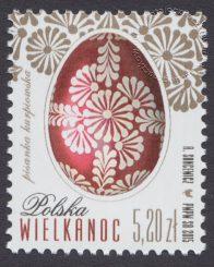 Wielkanoc - znaczek nr 4605