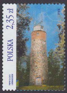 Latarnie morskie - znaczek nr 4620
