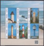Latarnie morskie - ark. 4619-4623