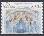 Zabytkowe organy w Polsce - znaczek nr 4629