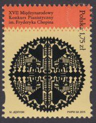 XVII Międzynarodowy Konkurs Pianistyczny im. Fryderyka Chopina - znaczek nr 4643