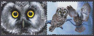 Polskie ptaki - znaczek nr 4646