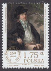 250-lecie Teatru Narodowego w Warszawie - znaczek nr 4655