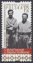 Świadkowie nadziei – błogosławieni misjonarze polscy - znaczek nr 4659