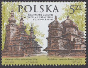 Drewniane Cerkwie w polskim i ukraińskim regionie Karpat - znaczek nr 4661