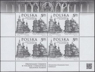 Drewniane Cerkwie w polskim i ukraińskim regionie Karpat - ark. 4661C