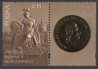 250-lecie Mennicy Warszawskiej - znaczek nr 4667