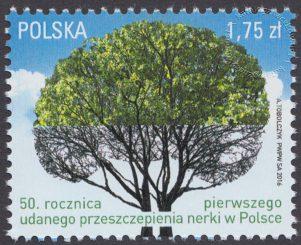 50 rocznica pierwszego udanego przeszczepu nerki w Polsce - znaczek nr 4668