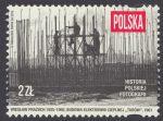 Historia polskiej fotografii - znaczek nr 4675