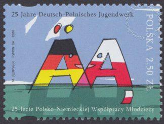 25-lecie Polsko-Niemieckiej Współpracy Młodzieży - znaczek nr 4689