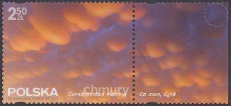 Chmury - znaczek nr 4694