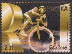Polska Reprezentacja Olimpijska Rio 2016 - znaczek nr 4699