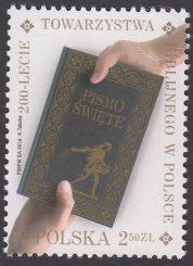 200 lecie Towarzystwa Biblijnego w Polsce - znaczek nr 4719