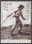 Utracone Dzieła Sztuki - znaczek nr 4722