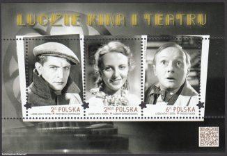 Ludzie kina i teatru - ark.4731-4733