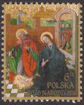 Boże Narodzenie - znaczek nr 4735