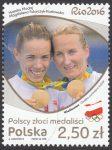 Polscy złoci medaliści - znaczek nr 4738