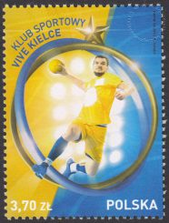 Klub Sportowy Vive Kielce - znaczek nr 4740