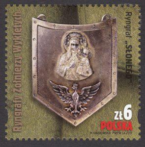 Ryngraf Żołnierzy Wyklętych - 4749