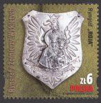 Ryngraf Żołnierzy Wyklętych - 4750