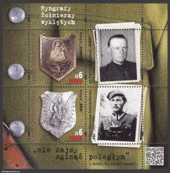 Ryngraf Żołnierzy Wyklętych - ark. 4794-4750