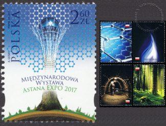 Międzynarodowa Wystawa Astana EXPO 2017 - 4763