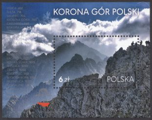 Korona Gór Polskich - Blok 205B