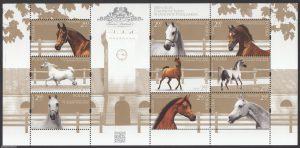200-lecie Stadniny Koni w Janowie Podlaskim - ark. 4767-4775