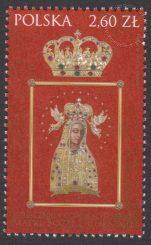 50 rocznica koronacji obrazu Matki Bożej Licheńskiej - 4781